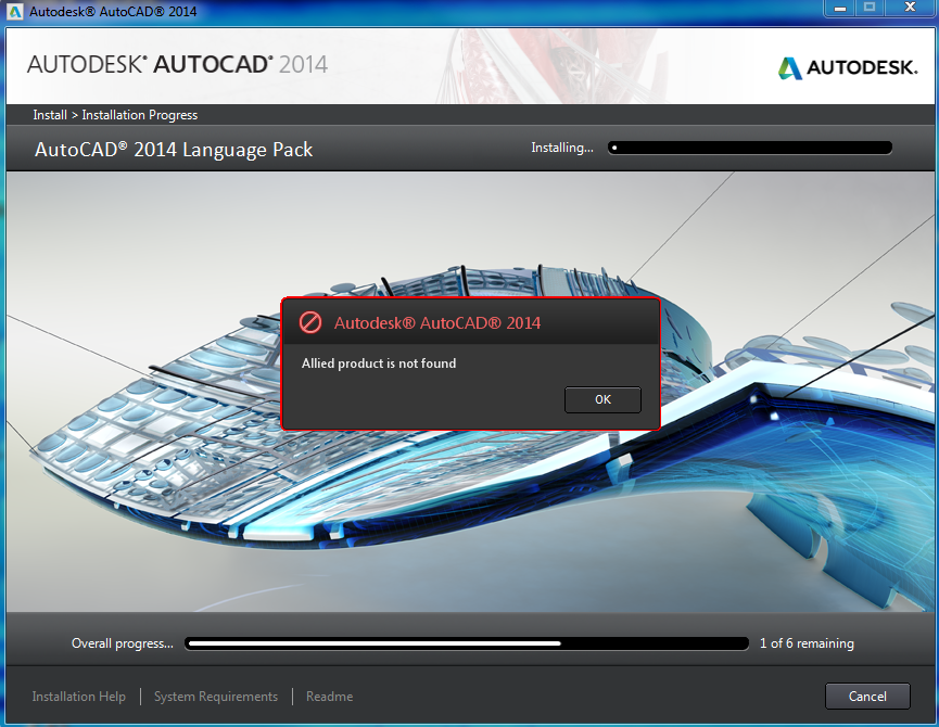 allied product is not found autocad 2014