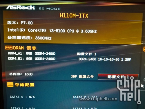Will Coffee Lake work on AsRock B250 pro4? - CPUs, Motherboards, and