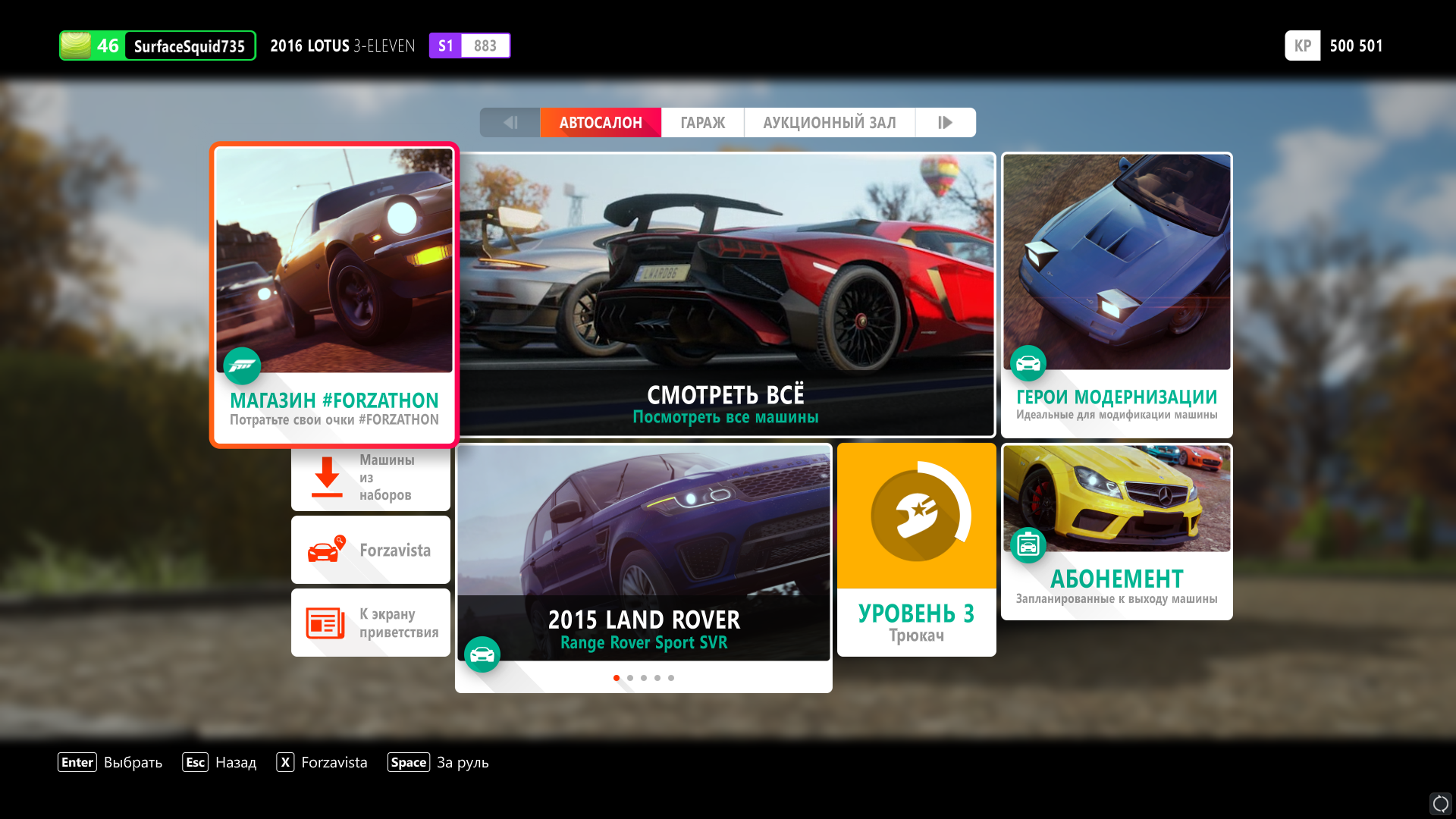How to change in-game name in Forza Horizon 4 - PC Gaming - Linus