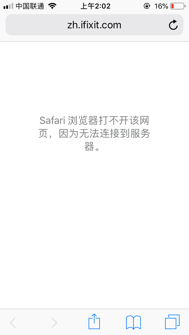 Is there anyone know why ifixit can't be connected in China
