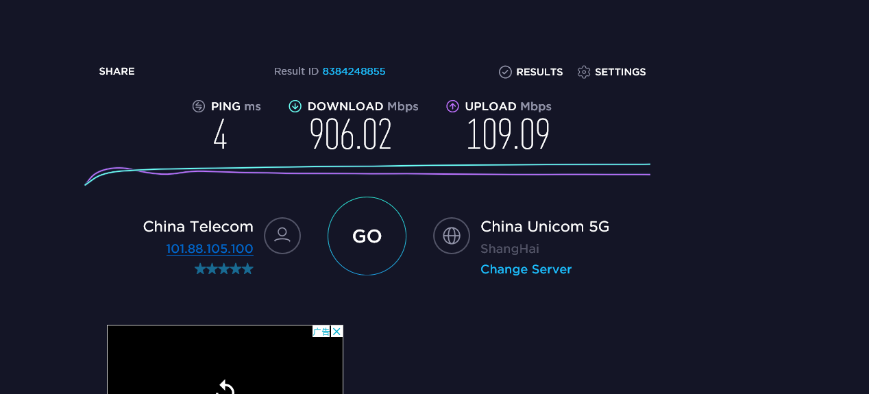 speedtest.PNG